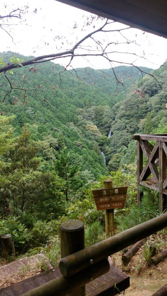 三重 青山高原 滝見台