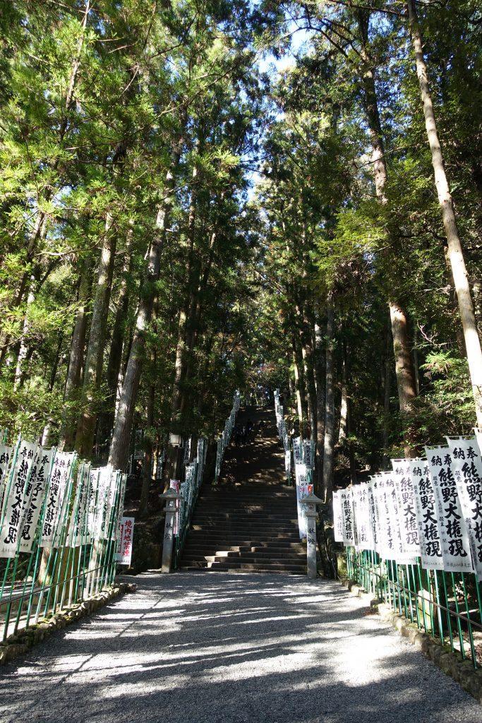 和歌山 熊野本宮大社 階段