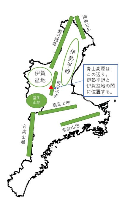 三重 青山高原 所在地概略図
