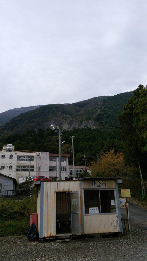 三重藤原岳 観光駐車場