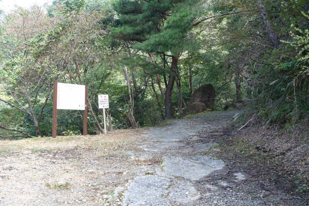 三重 仙ヶ岳駐車ポイント