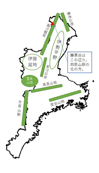 三重藤原岳 所在地概略図
