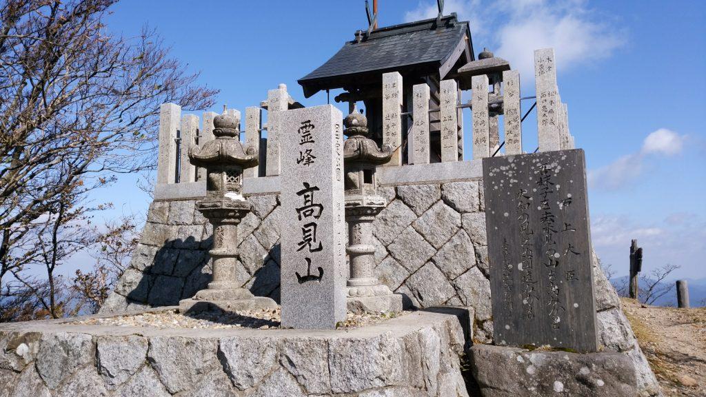 三重 高見山山頂 高角神社