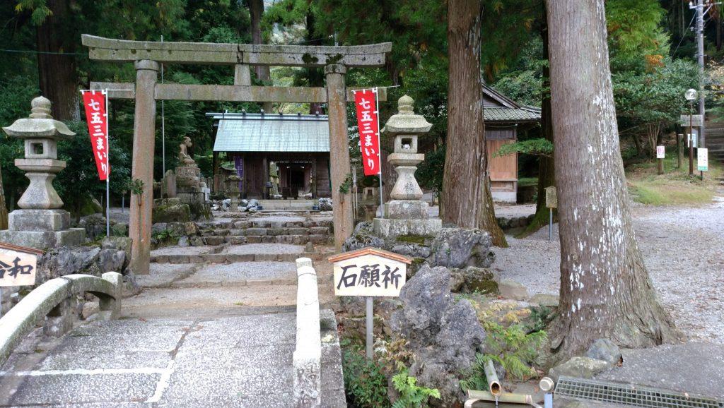藤原岳 鳴谷神社