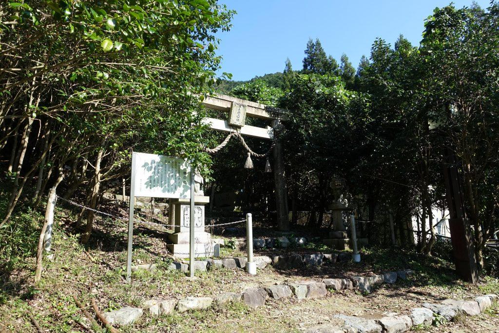 三重 入道ヶ岳 登山口