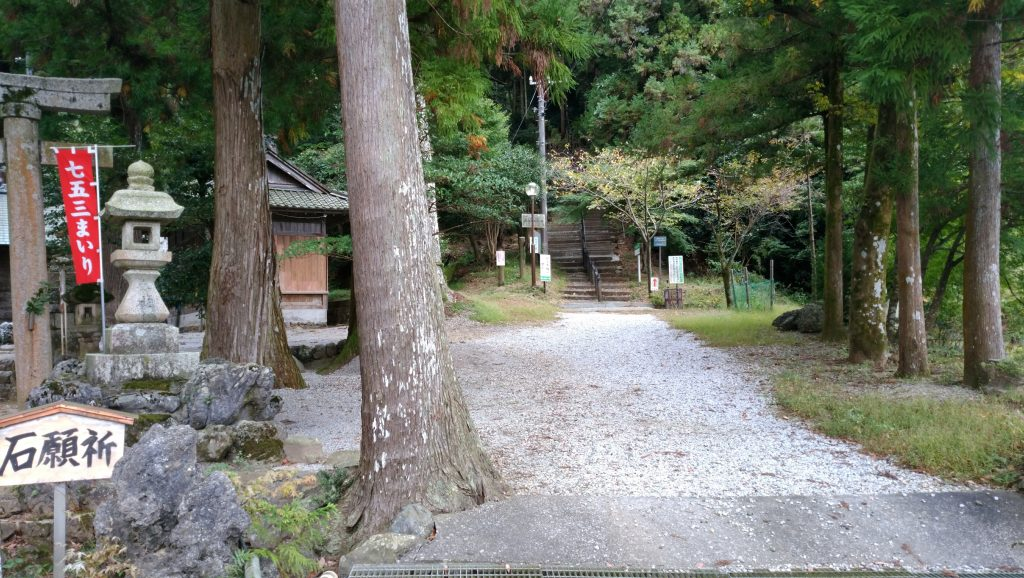 三重藤原岳 鳴谷神社