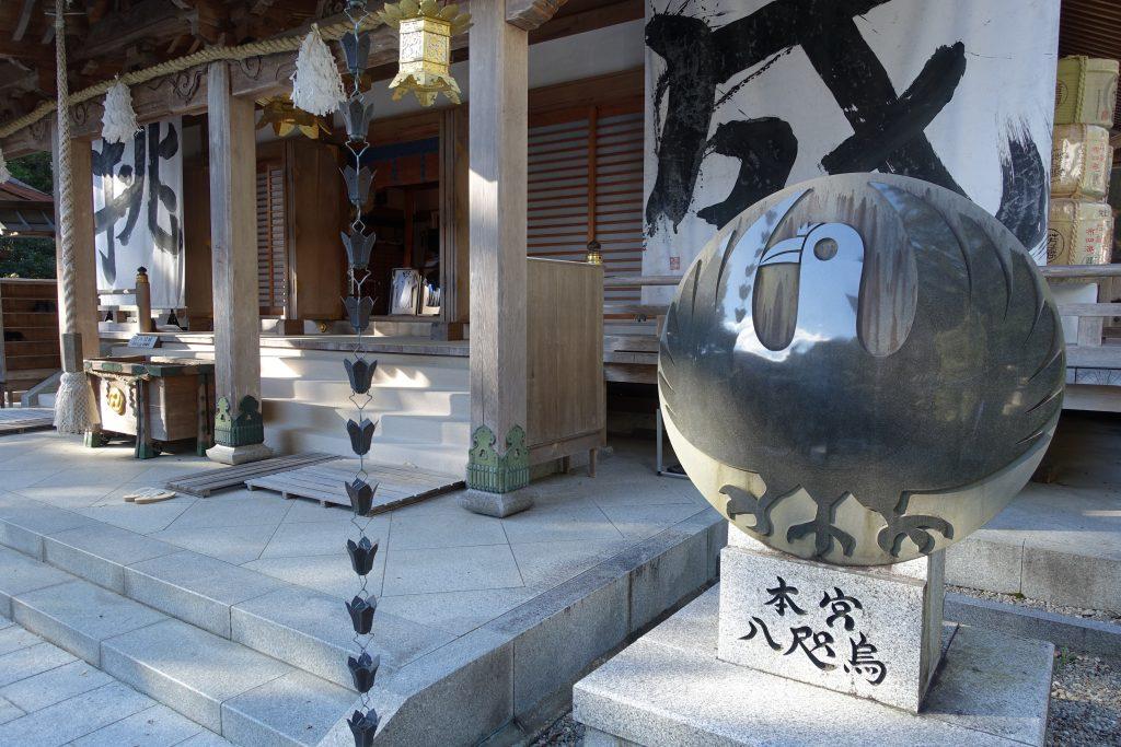 和歌山 熊野本宮大社 八咫烏の石板
