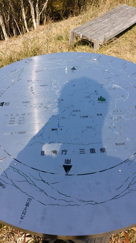三重 大洞山 山頂の方位版金属製