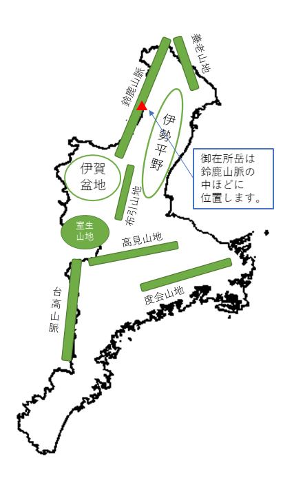三重県御在所岳 所在地概略図