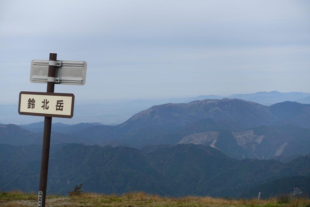 三重県 鈴北岳山頂