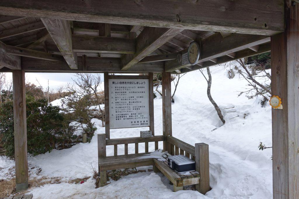 三重 経ヶ峰 山頂東屋吹き溜まり雪多し