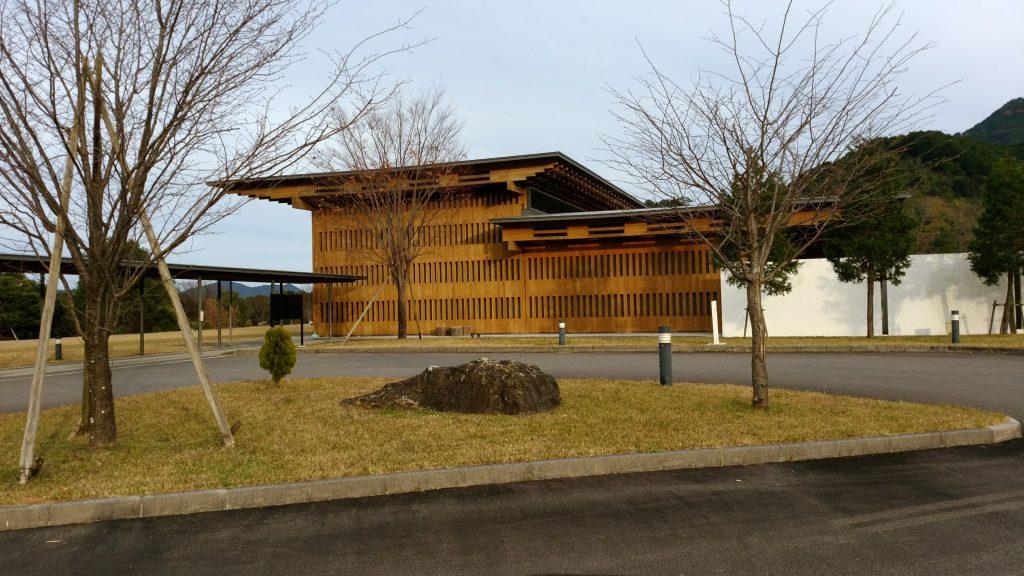 三重 熊野古道センター