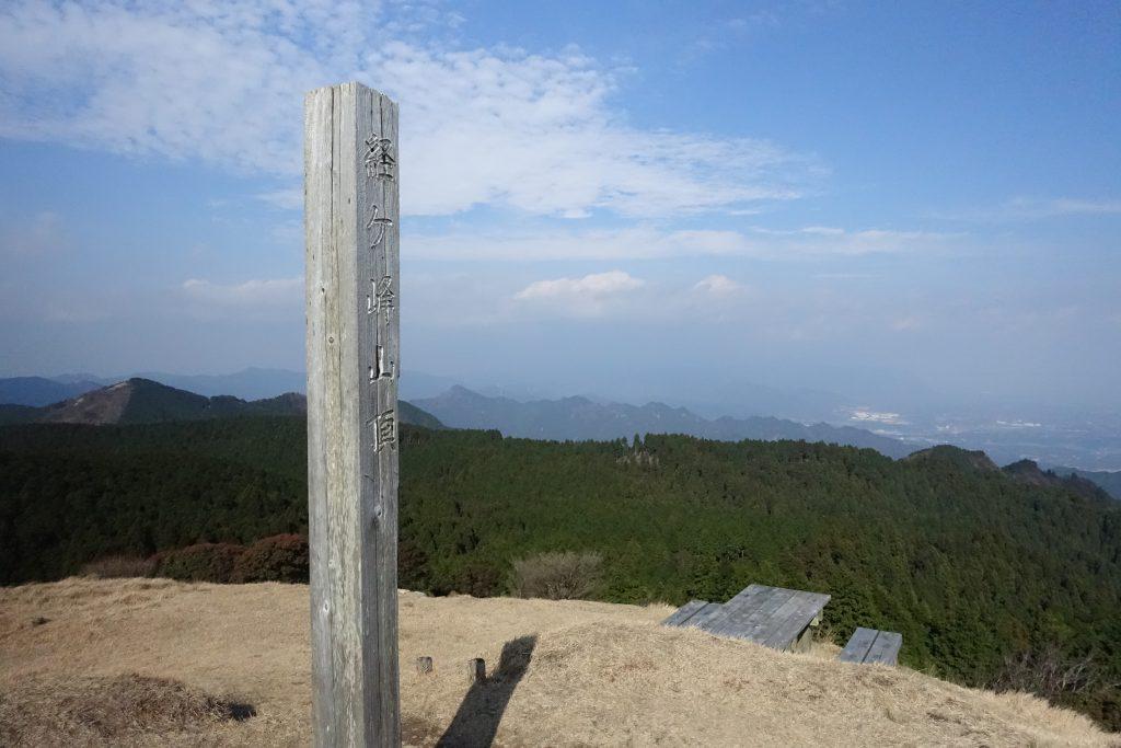 三重経ヶ峰山頂