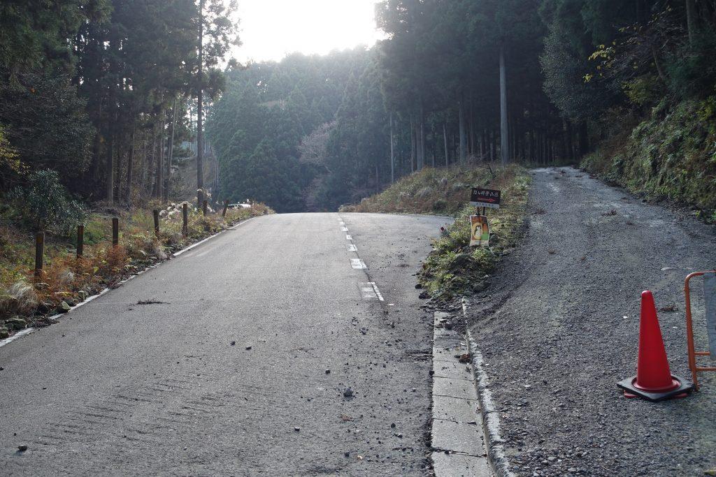 三重 経ヶ峰 笹子谷ルート登山口