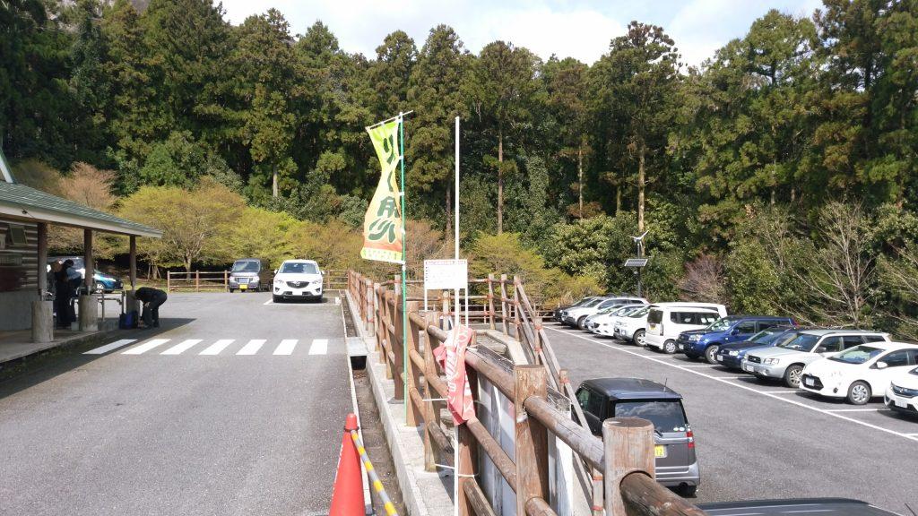 藤原岳 大貝戸登山口駐車場