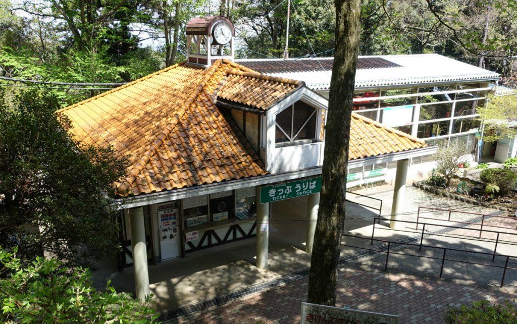 東京高尾山 リフト乗り場 一号路