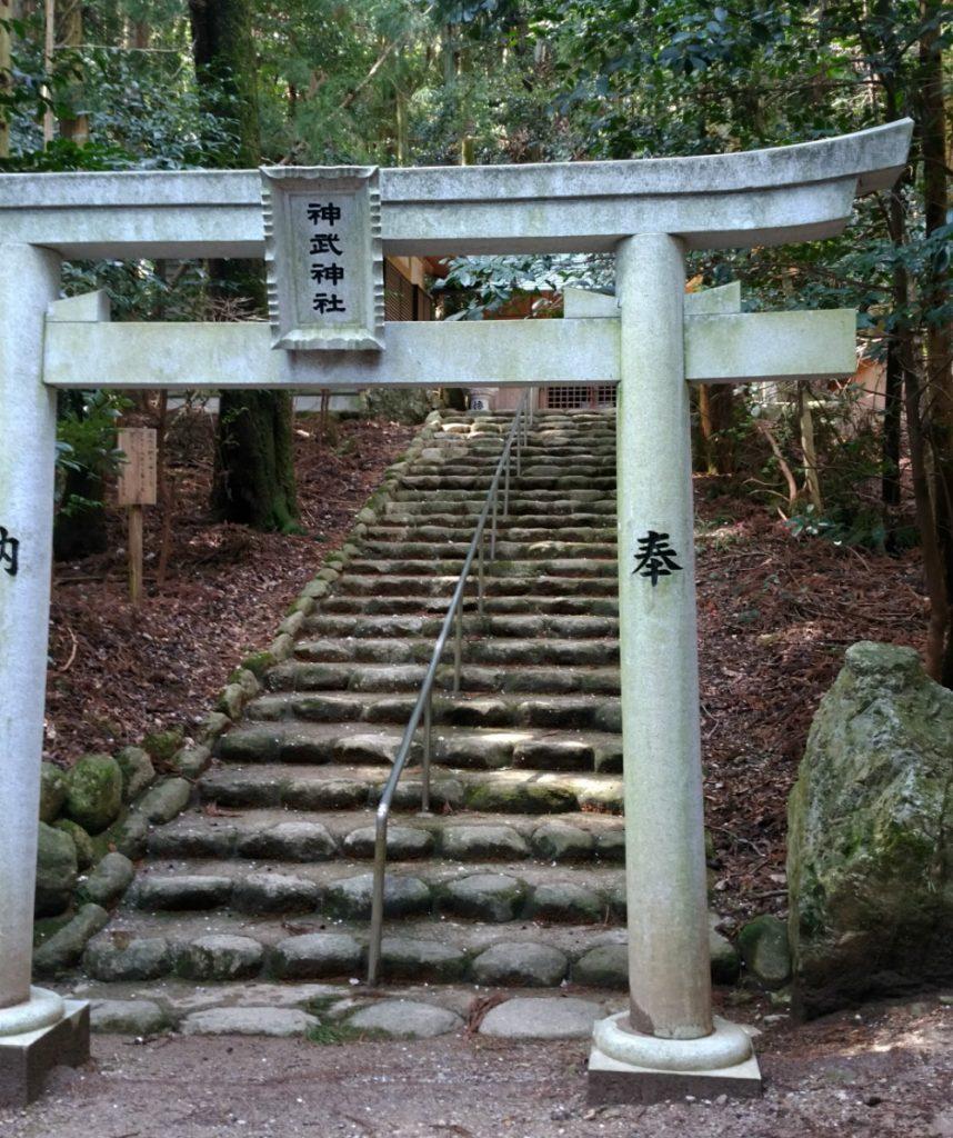 藤原岳 大貝戸口の神社