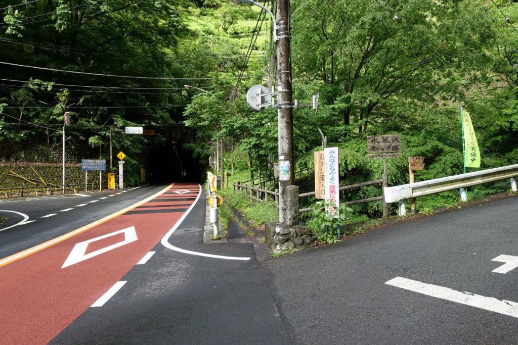 東京 六ツ石山 むかし道入口