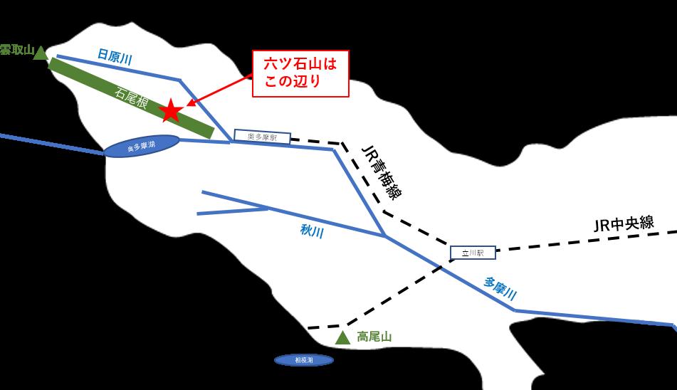 東京都六ツ石山の概要と電車でのアクセス