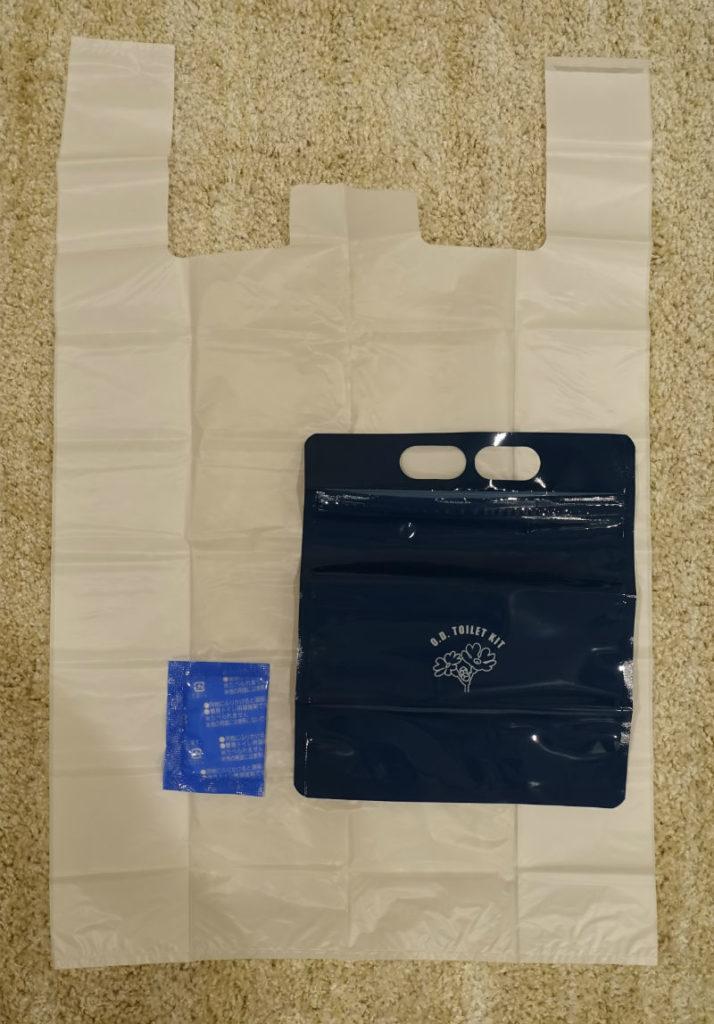 モンベル ODトイレキットセット ゴミ袋用の便袋