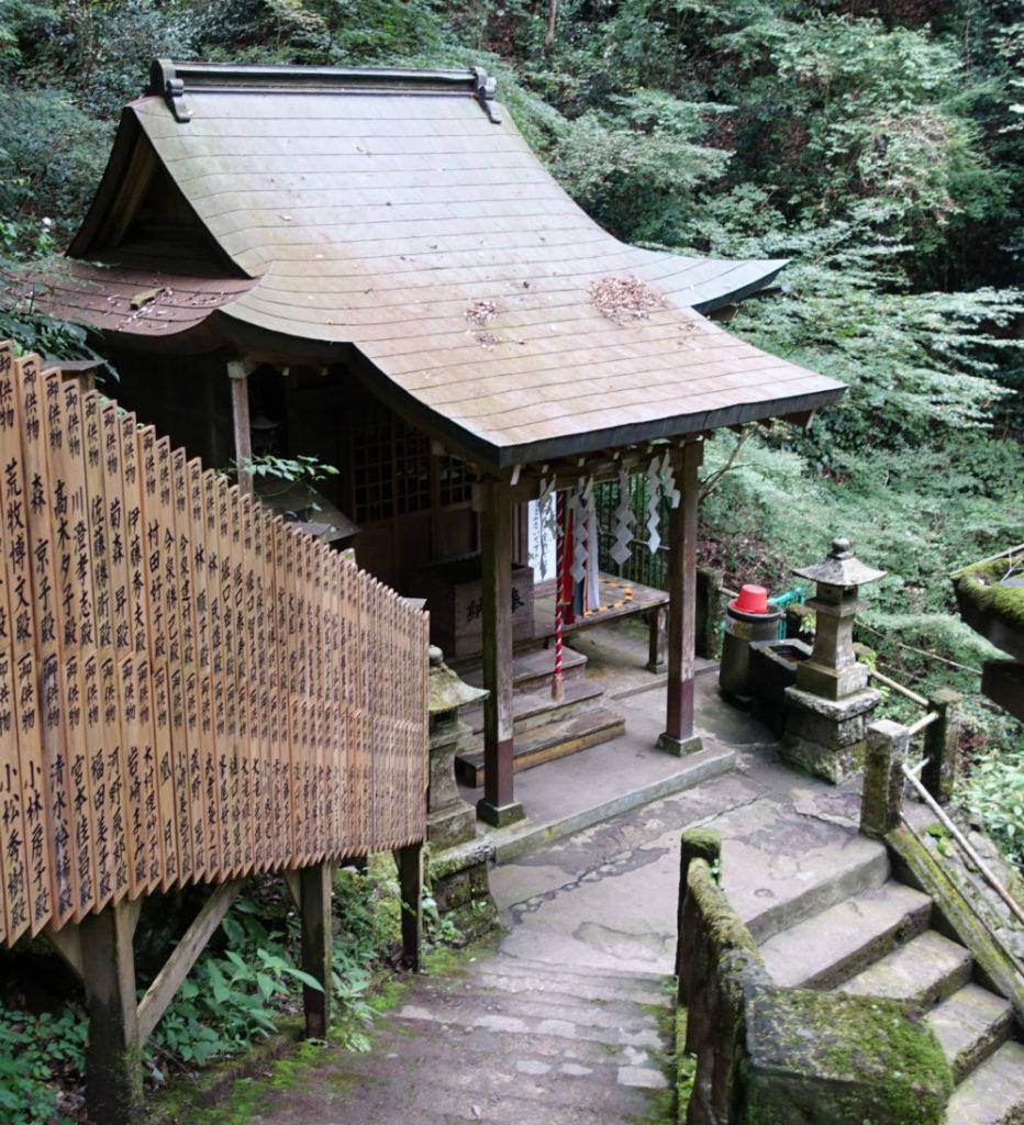初秋高尾山33 蛇滝のお宮